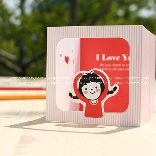 박스카드 사랑해소녀
