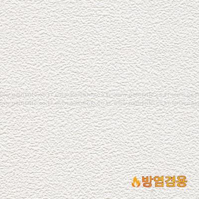 C1561-1(화이트)