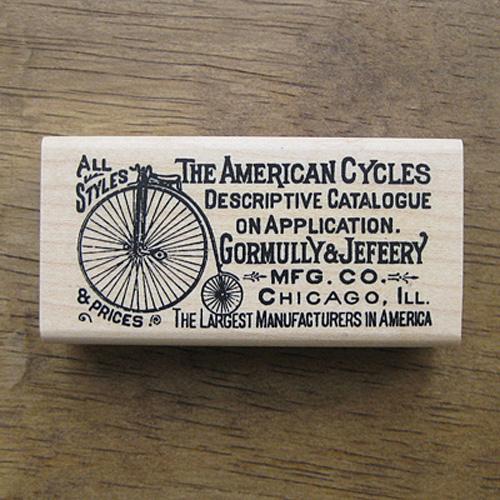 자전거포스트