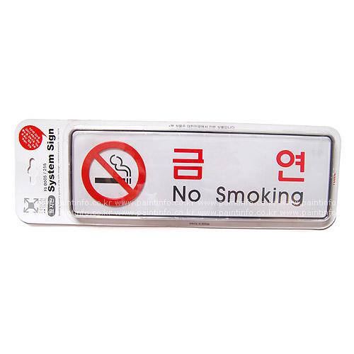 GD/금연