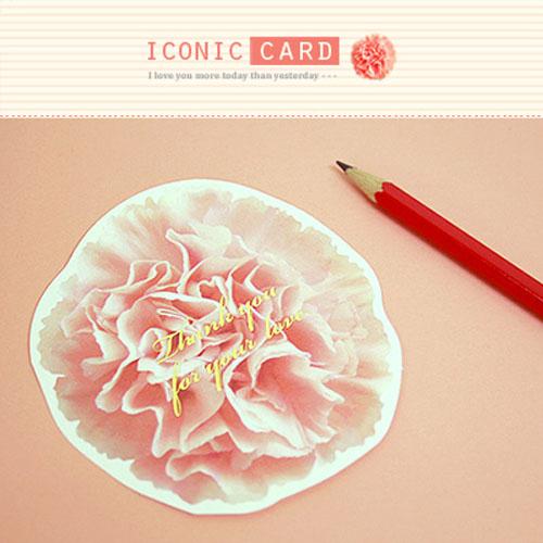 ICN/카드-블루밍