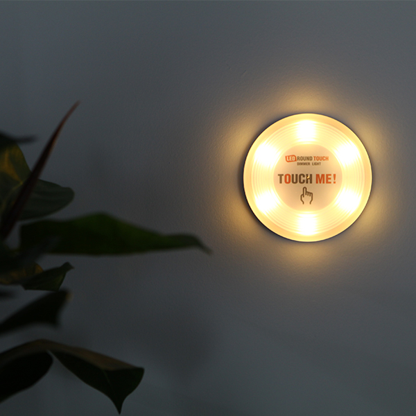LED터치라이트