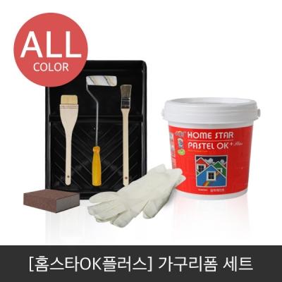 Shop/Itemimages/20170428142502776656334055_thum_74167.jpg