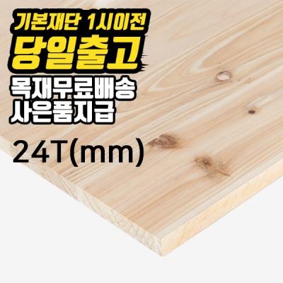 Shop/Itemimages/20180111185920569138927991_thum_46452.jpg