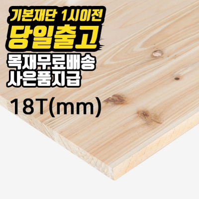 Shop/Itemimages/20180111190032637233679928_thum_68942.jpg