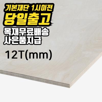 Shop/Itemimages/20180111190403813136501051_thum_81053.jpg