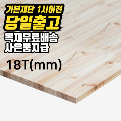 Shop/Itemimages/20180111190453575277807051_thum_69319.jpg