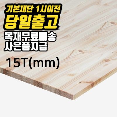 Shop/Itemimages/20180111190500737923771143_thum_57720.jpg