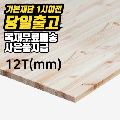 Shop/Itemimages/20180111190507559514658712_thum_23789.jpg
