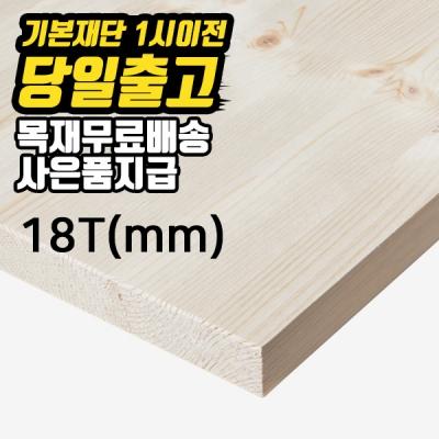 Shop/Itemimages/20180111190602934054210875_thum_58962.jpg