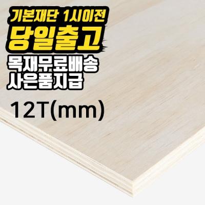 Shop/Itemimages/20180111190724754025891609_thum_9308.jpg