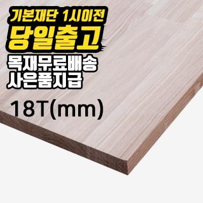 Shop/Itemimages/20180111190749714499966474_thum_58970.jpg
