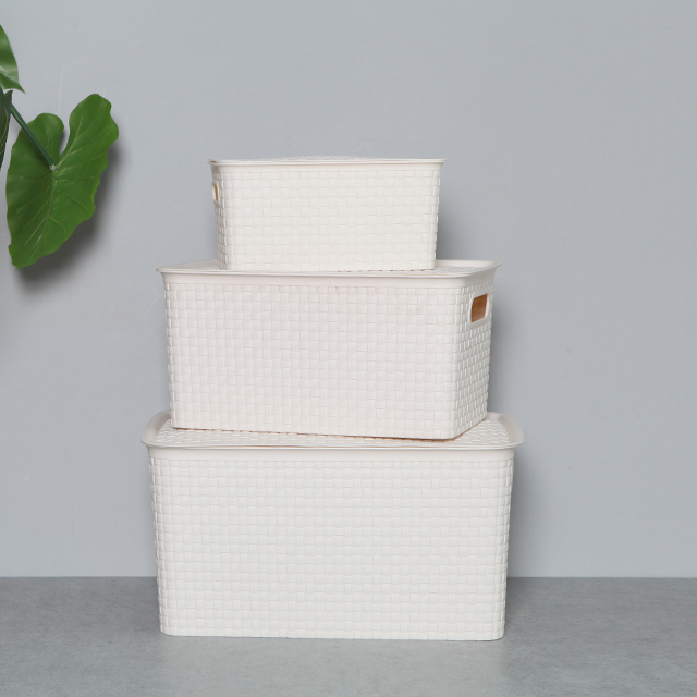 [코모]모던 라탄 수납함(1P)