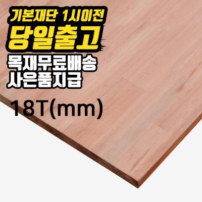 Shop/Itemimages/20180330115842943483579950_thum_26151.jpg