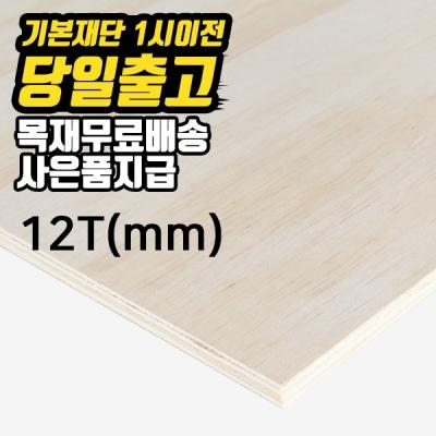 Shop/Itemimages/20180330132116917467901390_thum_60451.jpg