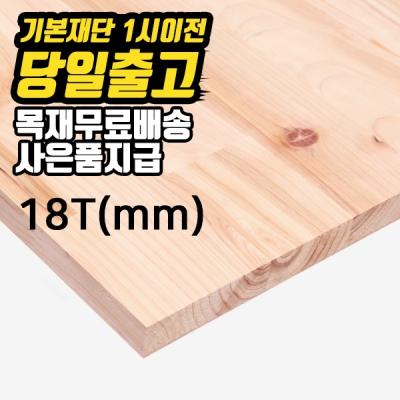 Shop/Itemimages/20180404173757202224962274_thum_54628.jpg