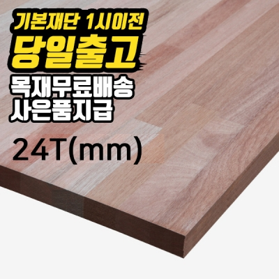 Shop/Itemimages/20180413093206129735220178_thum_8530.jpg