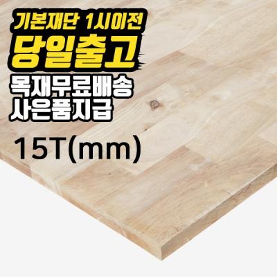 Shop/Itemimages/20180502141818930965181998_thum_4221.jpg
