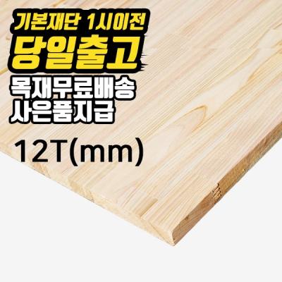 Shop/Itemimages/20180507150911643153462745_thum_96237.jpg