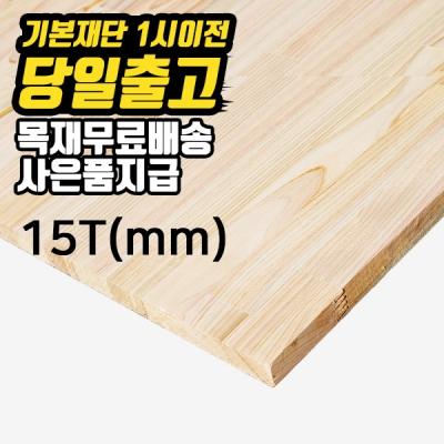 Shop/Itemimages/20180507151742101510308730_thum_55340.jpg