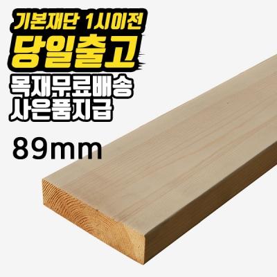 Shop/Itemimages/20180514145700207010127511_thum_52785.jpg