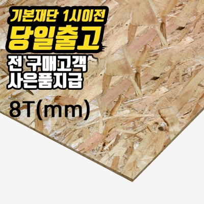 Shop/Itemimages/20180817110732690043644188_thum_58010.jpg