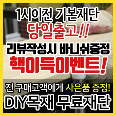 Shop/Itemimages/20180920090604395230510738_thum_21746.jpg