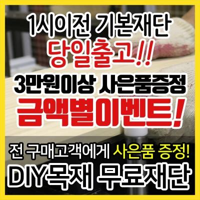 Shop/Itemimages/20190121180443131518333871_thum_84058.jpg