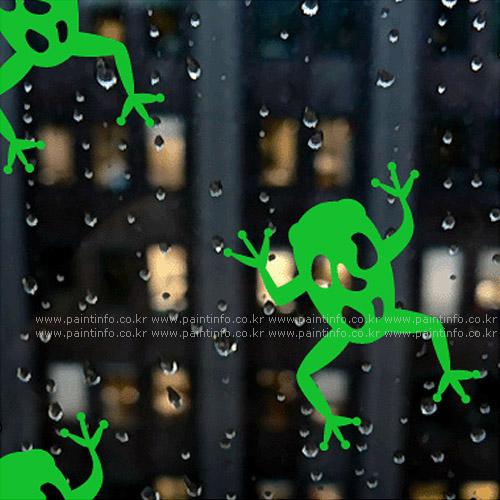 SS 개구리-A (그린)