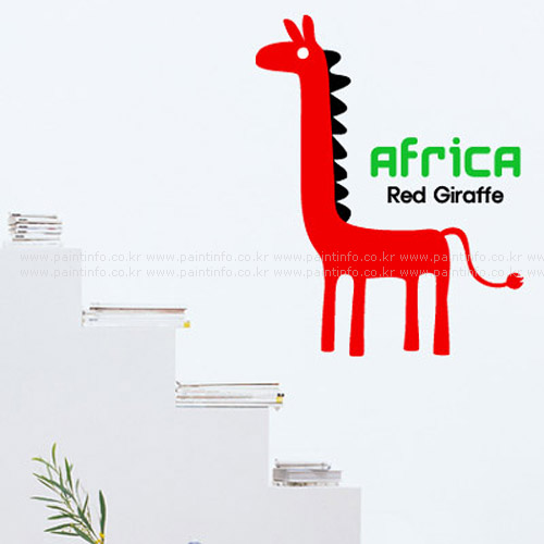 Shop/Itemimages/500-sticker-giraffe.jpg