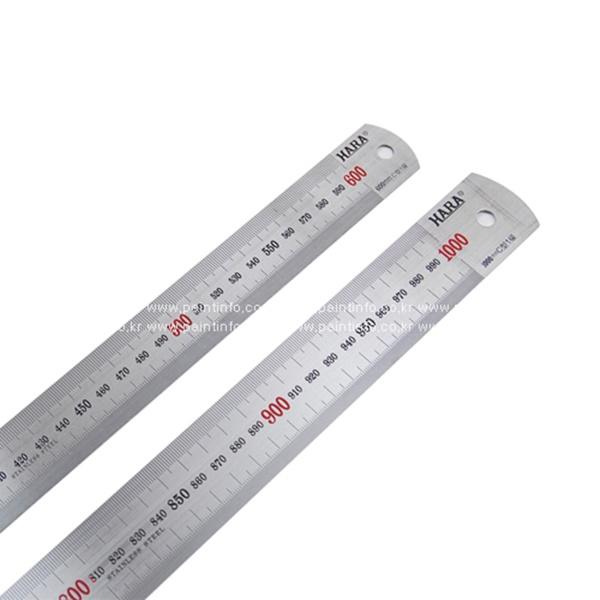 SH/직자 (60Cm/100Cm)