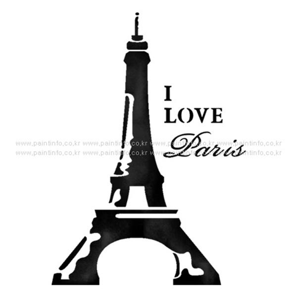 스텐실본 에펠탑