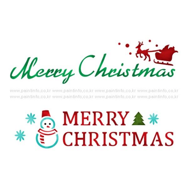 스텐실본 크리스마스