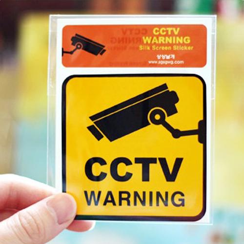 SS CCTV WARNING Ver.1