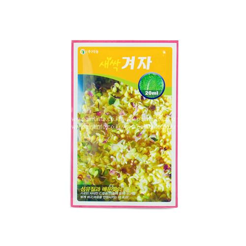 DN/새싹겨자씨앗(20ml)