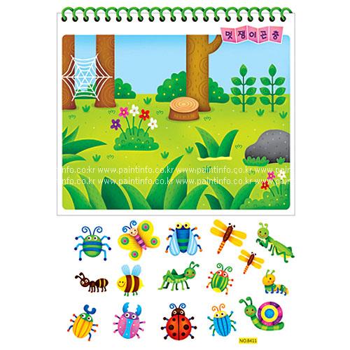 UN/NO-8411 멋쟁이 곤충