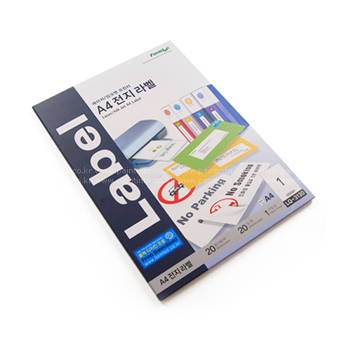 LQ-3130 점착용 프린터(전지)