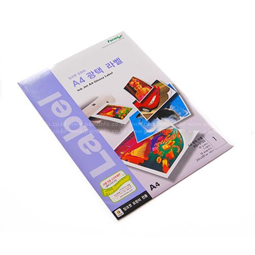 PS-3130 점착용 프린터(광택)