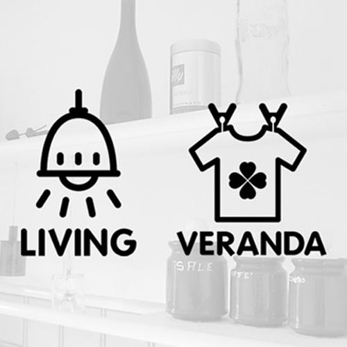 SS Life sticker 리빙&베란다