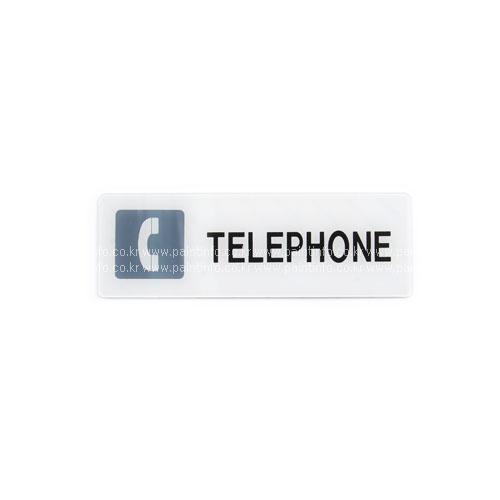 GD/TELEPHONE