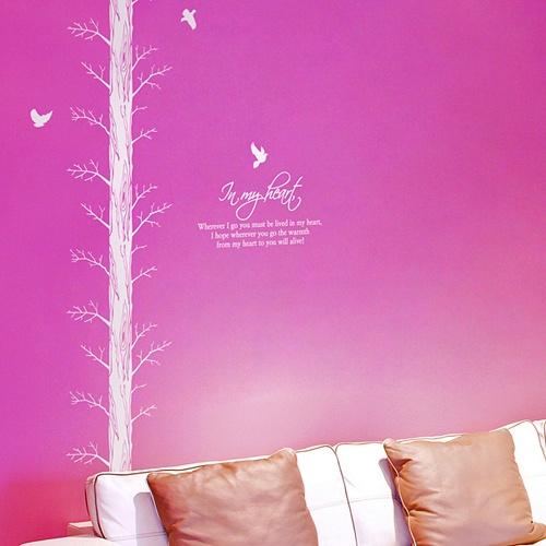 패턴숲 (나무) 그래픽스티커 포인트 시트지 인테리어 스티커