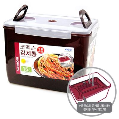 바이오킵스 누름숙성 김치용기73호
