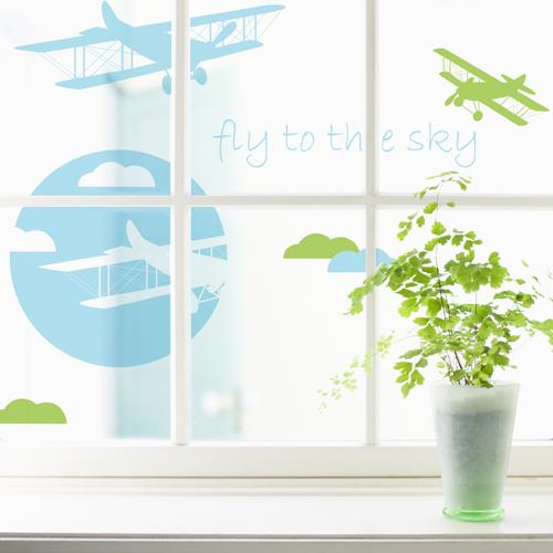 FLY TO THE SKY 플라이투더스카이