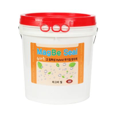 마그비 씰 (MagBe Seal)