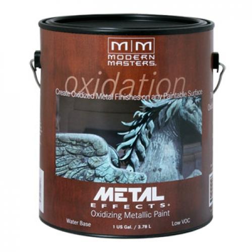 메탈이펙트-페인트(코퍼/용량선택)