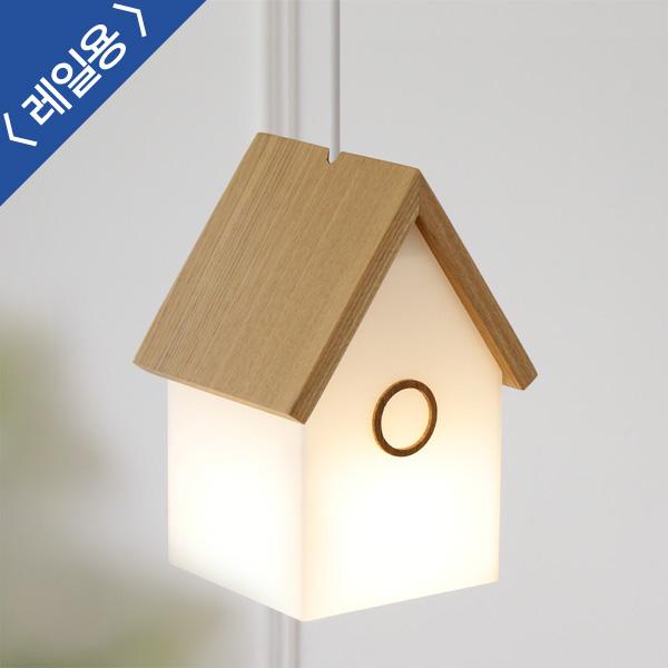 [LED] 꼬빌1등PD (레일용) -에쉬