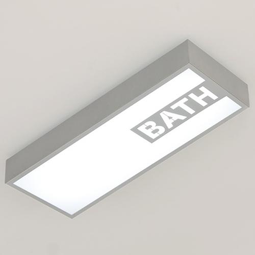 [LED] 배스 욕실등-그레이