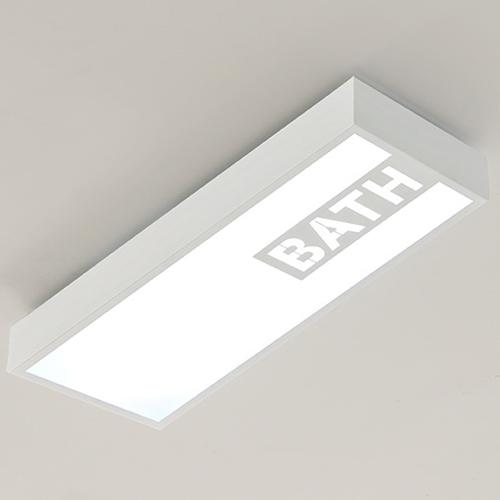 [LED] 배스 욕실등-블랙 or 화이트