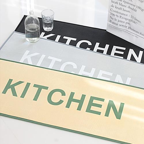 키친 주방매트[110x45]