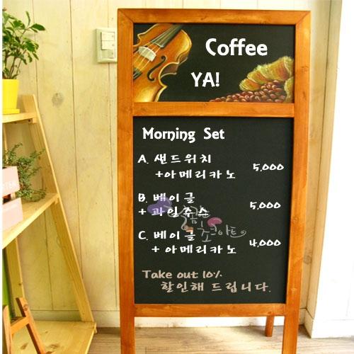 커피야 이단이젤